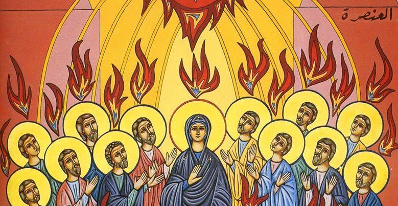 Gran Fiesta de Pentecostés 1