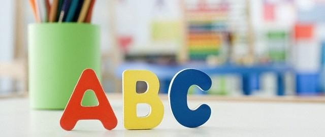 libros-de-educacin-3