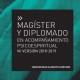 magister-diplomado-AE1200